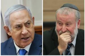 NETANYAHU HAS 30 DAYS TO RECEIVE IMMUNITY FROM KNESSET