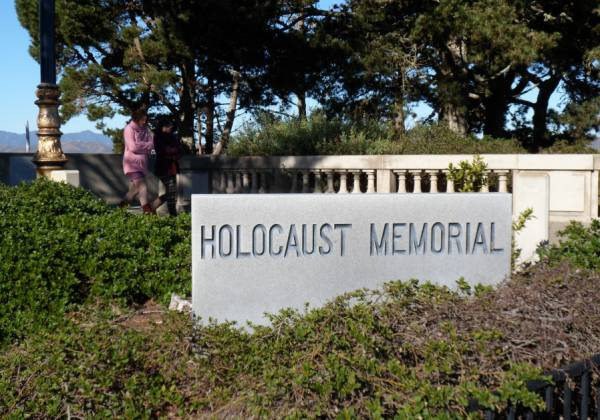 UK'S 2020 HOLOCAUST MEMORIAL DAY EVENTS REMOVED REFERENCES TO JEWS ... by Seth J. Frantzman