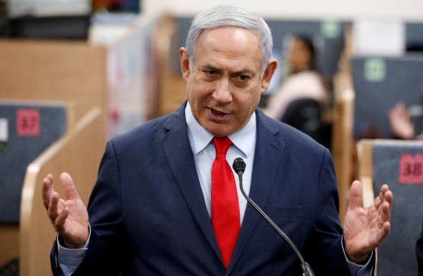 Benjamin Netanyahu's Trial Postponed Under Emergency Order to May 24