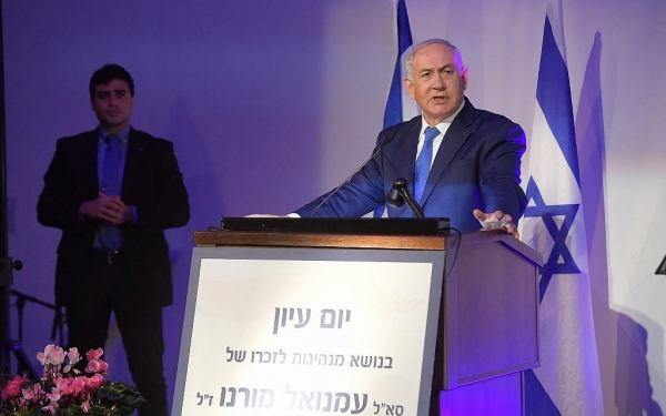 Netanyahu: US Acting Against Iran Economically, Israel Operating Militarily