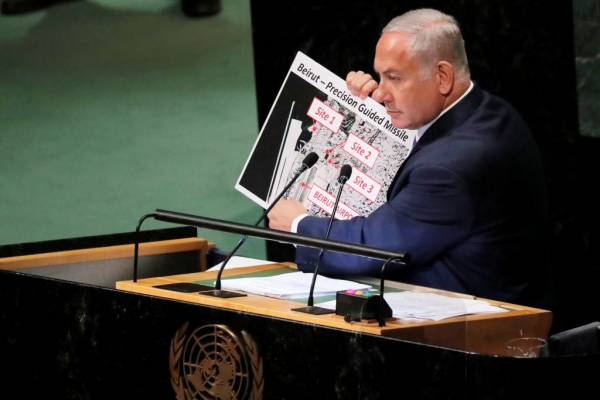 NETANYAHU: IRAN HAD SECRET NUCLEAR WEAPONS DEVELOPMENT SITE IN ABADEH