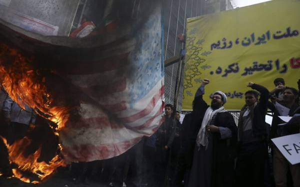"""Death to America! Death to Israel!' Iran Marks 1979 Takeover of US Embassy"